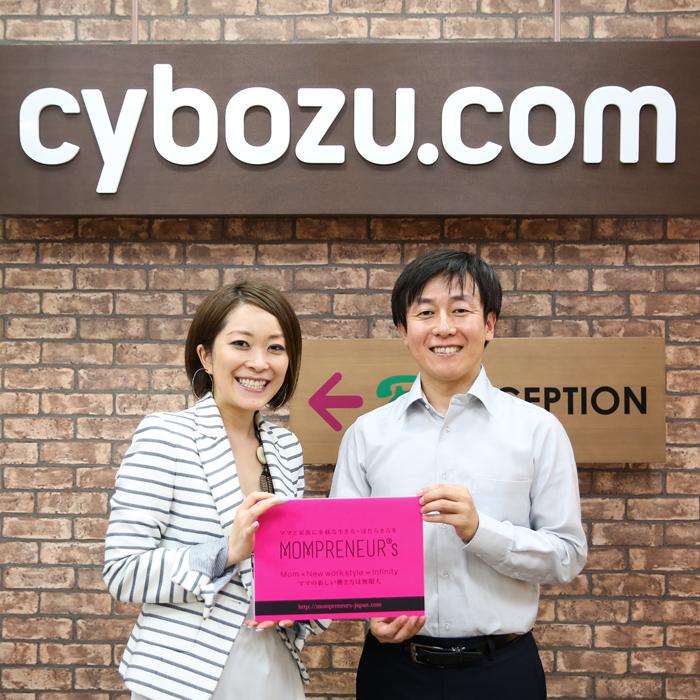 cybozu_2_main