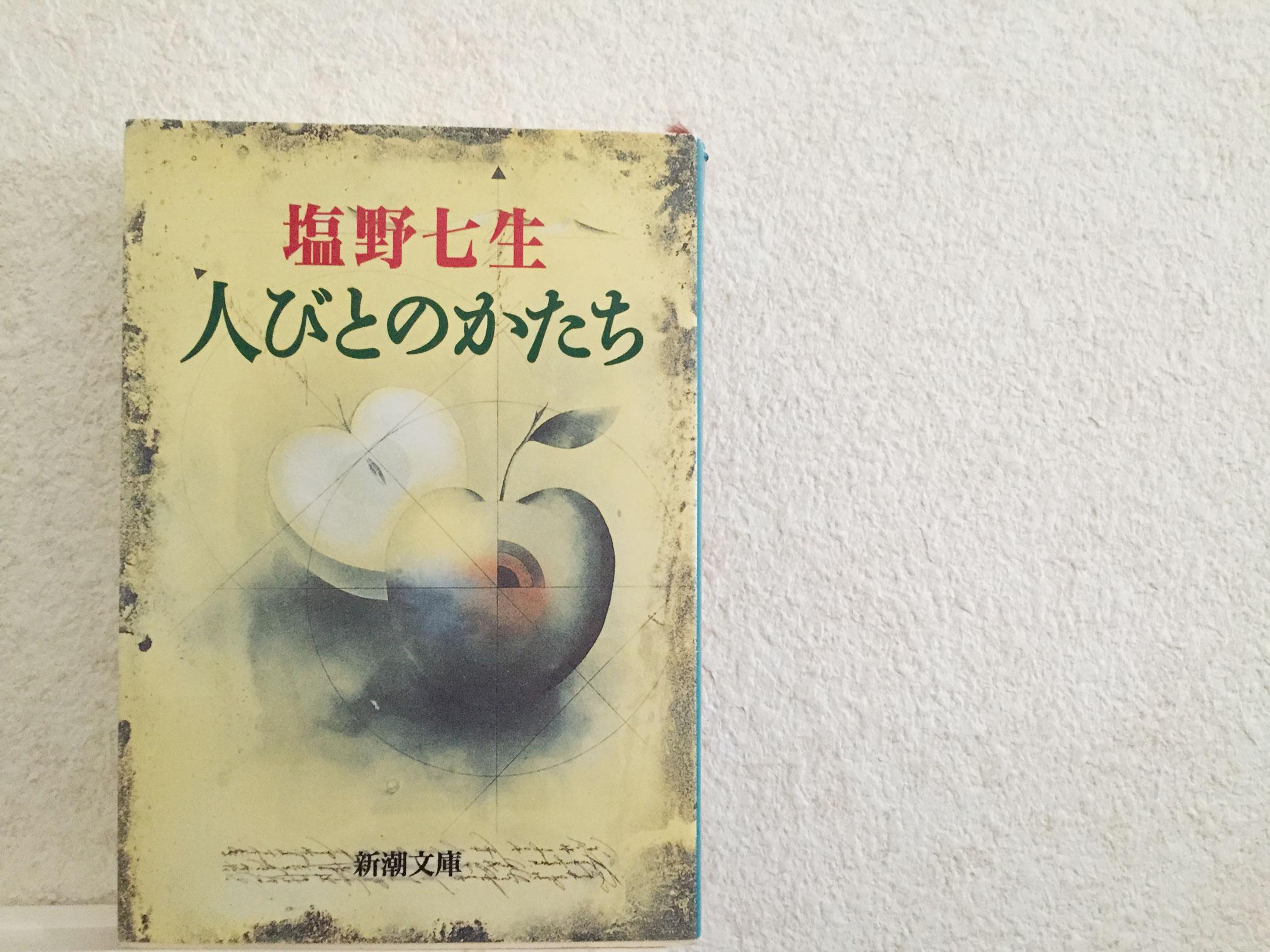 日本を代表する作家がつづる、深みある映画エッセイ