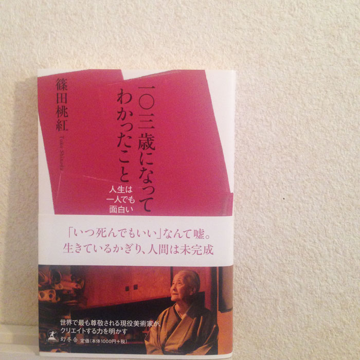 book_02_top