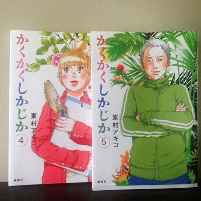 book_03-2