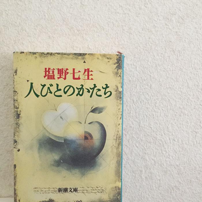 book_04-2