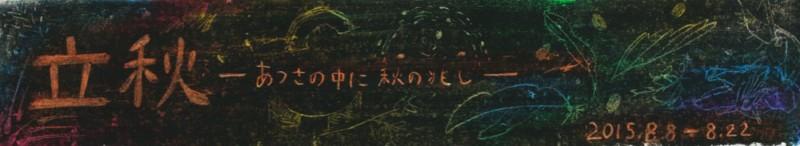 obi_02