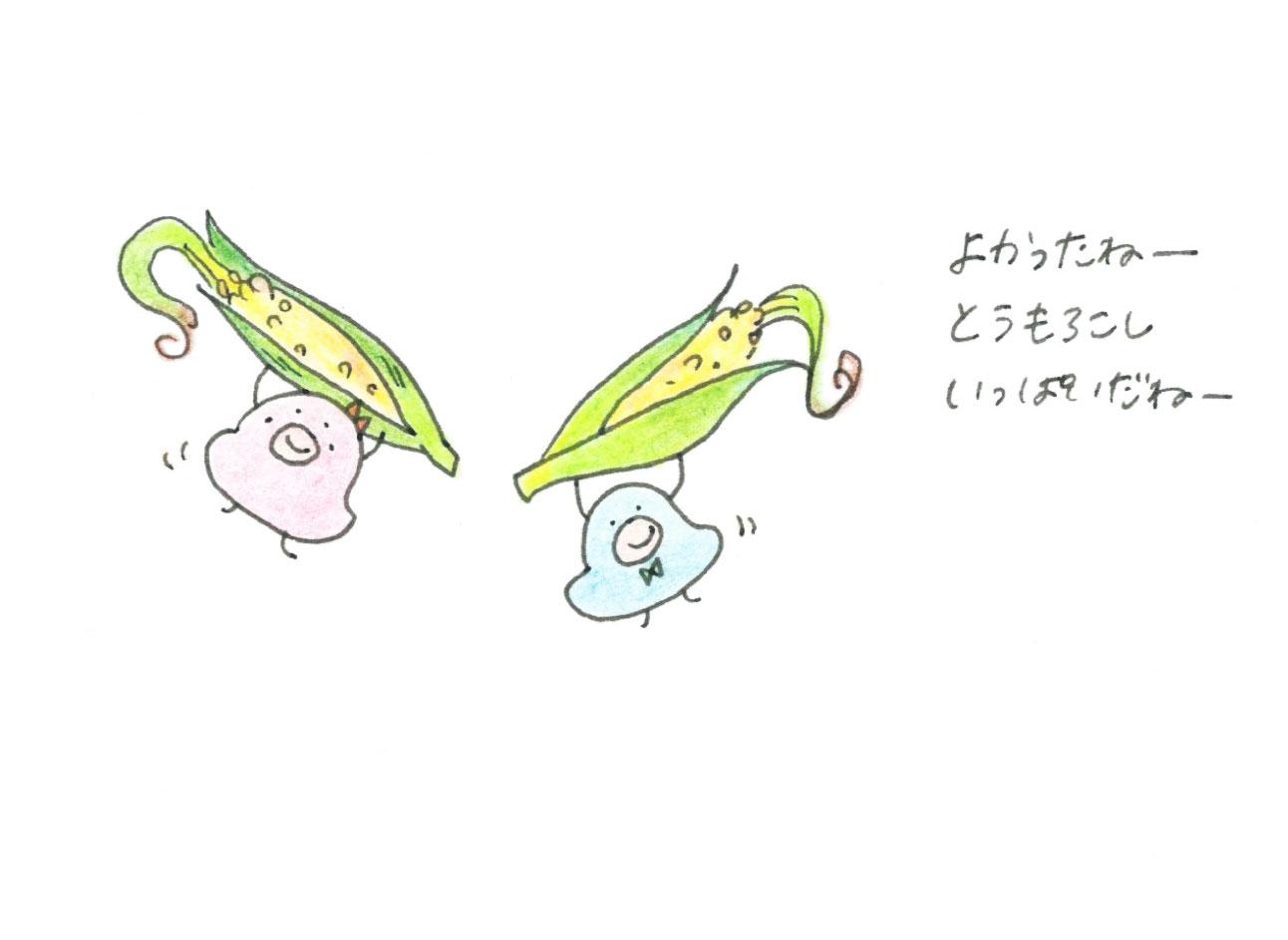 pakupaku_02-1