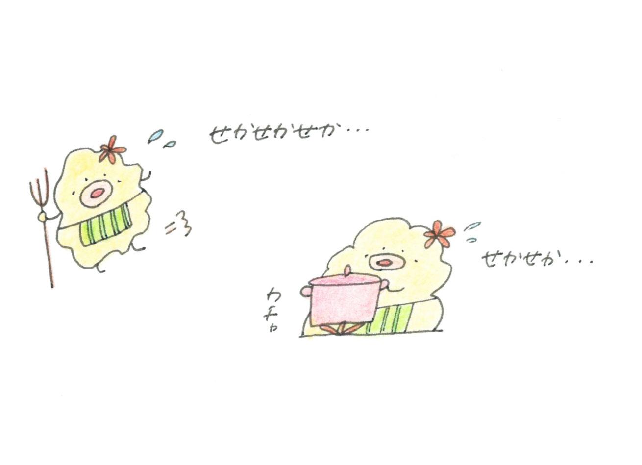 pakupaku_02-2
