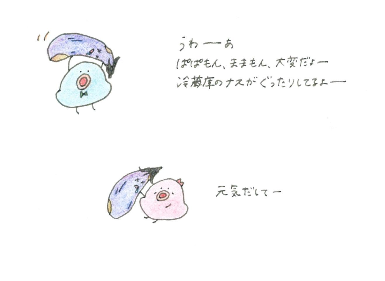 pakupaku_03-1