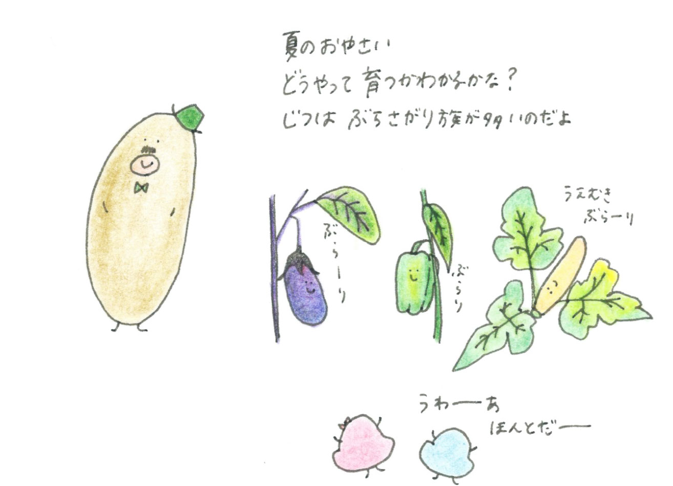 pakupaku_03-6
