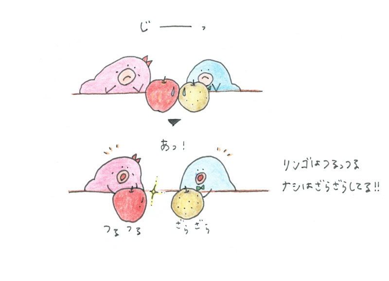 pakupaku_07-3