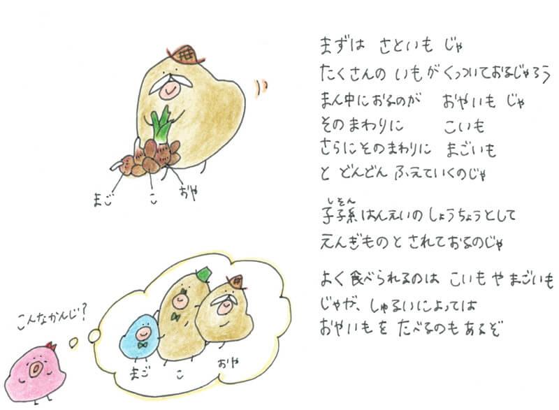 pakupaku_09-5