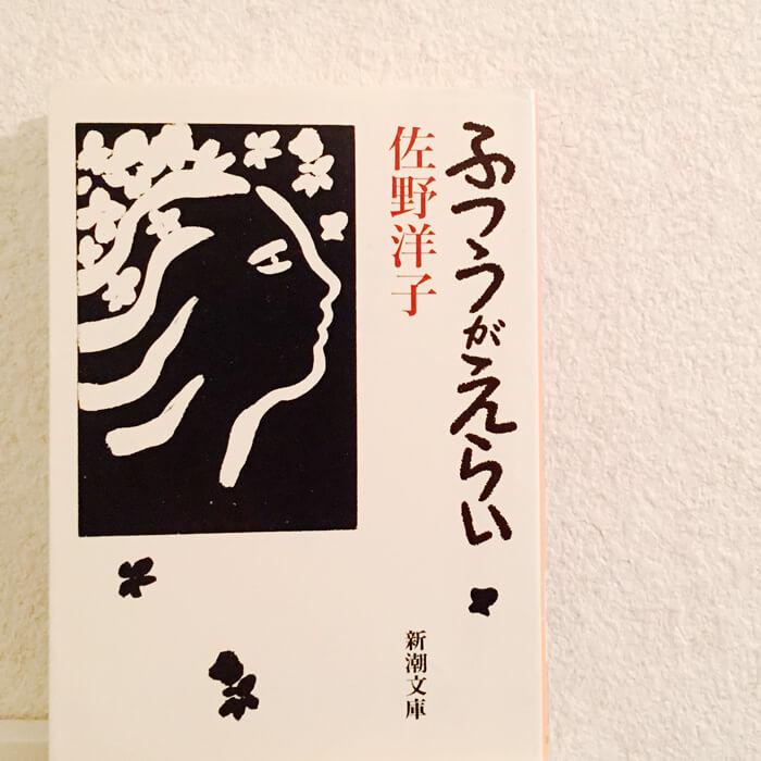 book-6_top