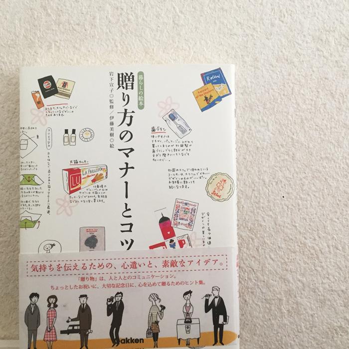 book_top1205