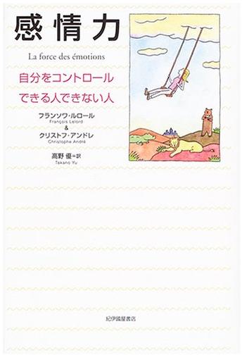Q1:今回紹介していただける本は何ですか?